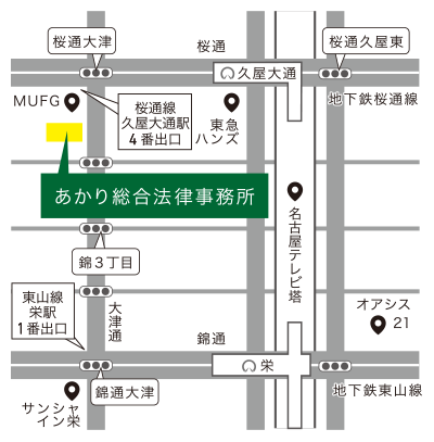 名古屋市中区錦3-4-12 SUZU1 O2ビル5階(地下鉄桜通線「久屋大通」駅4番出口から徒歩1分